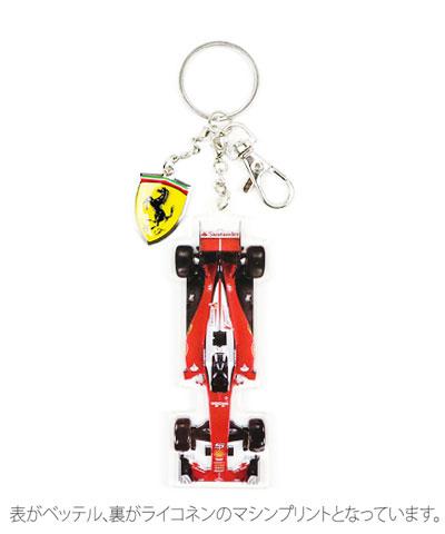 フェラーリ 2016 SF16-H  マシンキーリング(キーホルダー)