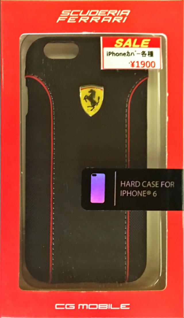 【アウトレットSALE品】フェラーリiPhone6S/6対応 カーボン調 バックカバー ブラック 【SALE】¥1900