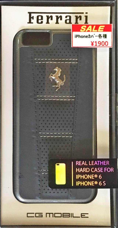 【アウトレットSALE品】フェラーリiPhone6S/6対応 F12 本革ハードケース ネイビー 【SALE】¥1900