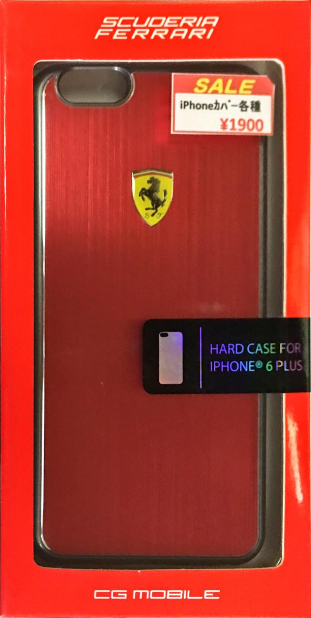 【アウトレットSALE品】フェラーリiPhone6S/6対応 メタリック調ハードケース レッド 【SALE】¥1900
