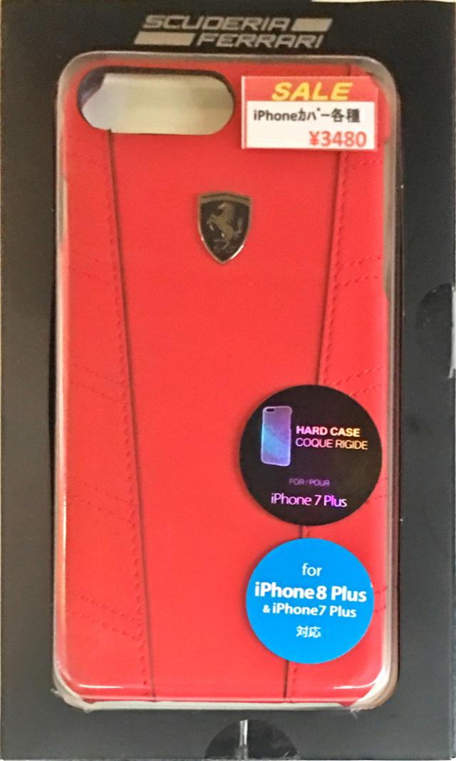 【アウトレットSALE品】フェラーリiPhone8Plus/7Plus対応 本革ブック型ケース レッド 【SALE】¥3480