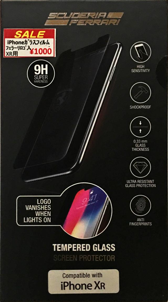 【アウトレットSALE品】フェラーリiPhoneXR専用 硬度9H 液晶保護フィルム(ガラス)【SALE】¥1000