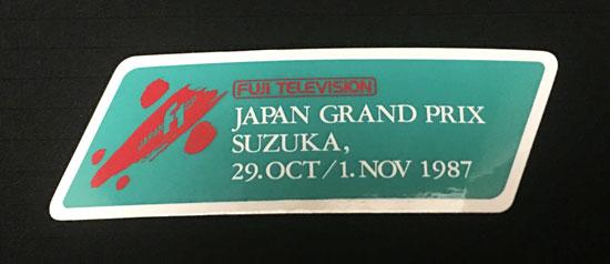 FUJI TV 1987年日本GP プロモーションステッカー
