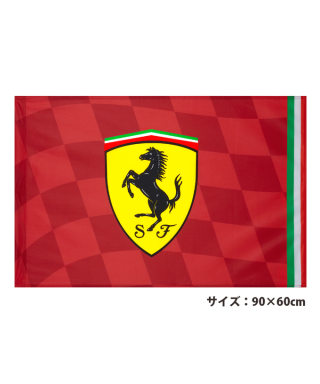 2019 FERRARI フェラーリ SF フラッグ サイズM(90×60cm)