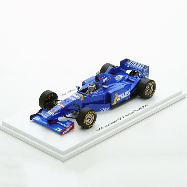Racing on(レーシングオン)別注 スパーク 1/43 リジェJS41無限ホンダ 日本GP 鈴木亜久里