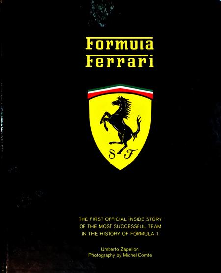 FORMULA・FERRARI  (フォーミュラ・フェラーリ日本語翻訳版)