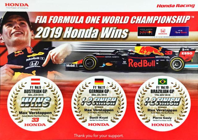 ホンダ F1 2019 WINS プロモーションステッカーセット