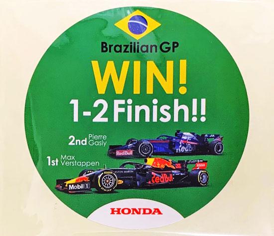 ホンダ HONDA F1Racing 2019年F1ブラジルGP 1-2フィニッシュ プロモーションステッカー