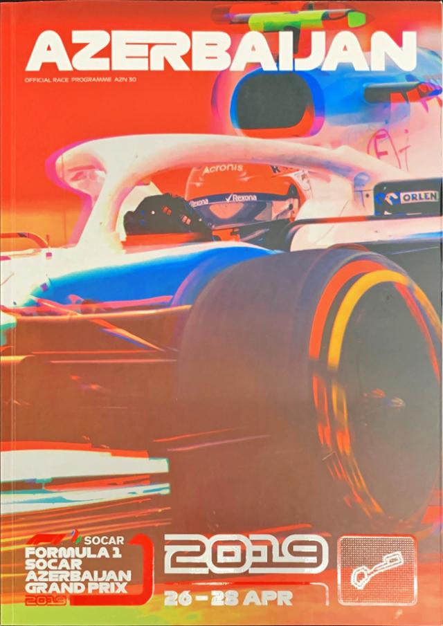 F1公式プログラム 2019 アゼルバイジャンGP