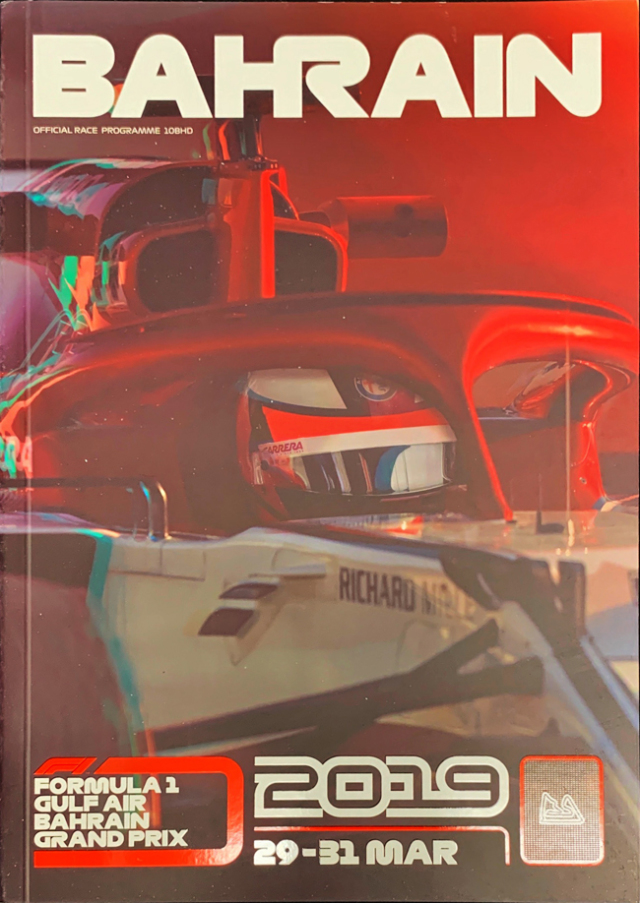 F1公式プログラム 2019 バーレーンGP