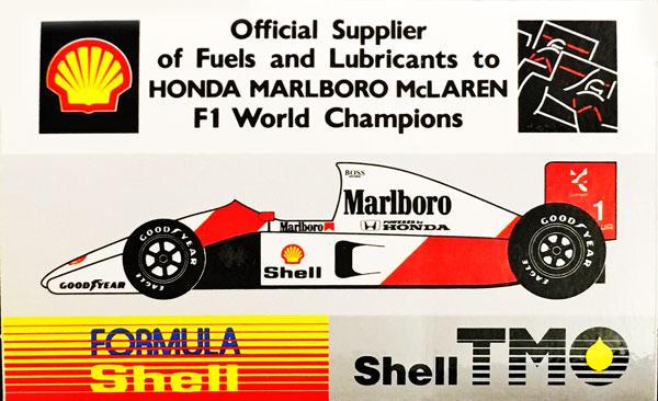 シェル(Shell) 1992年 HONDA MARLBORO McLAREN プロモーションステッカー 小