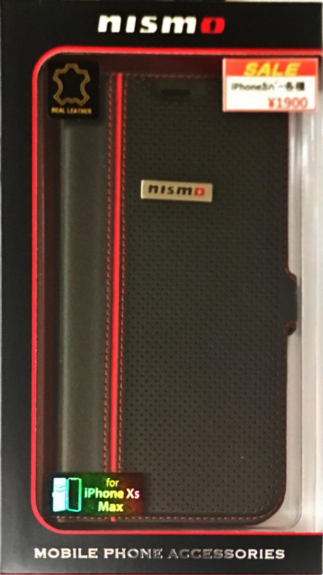 【アウトレットSALE品】nismo iPhoneXS Max対応  本革 手帳型ケース ブラック  【SALE】¥1900