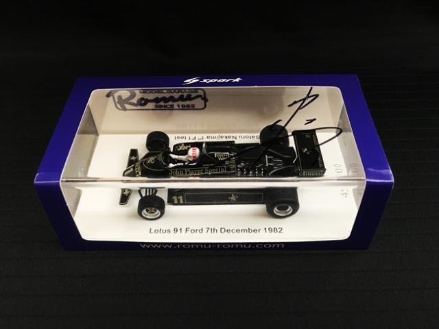 中嶋悟 直筆サイン入 MODEL GARAGE ROMU(ロム別注)スパーク 1/43 ロータス91 1982年 F1テスト
