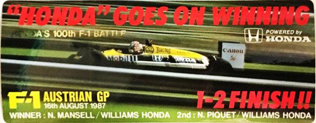 HONDA ウィリアムズ ホンダ F1 1987年オーストリアGP マンセル&ピケ1~2フィニッシュ 記念プロモーションステッカー
