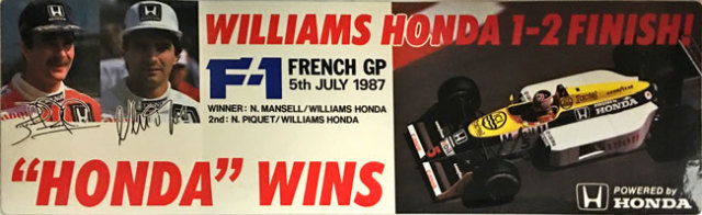 HONDA ウィリアムズ ホンダ F1 1987年フランスGP マンセル&ピケ1~2フィニッシュ 記念プロモーションステッカー