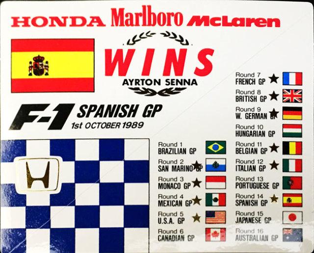 HONDA マクラーレン ホンダ F1 1989年スペインGP セナ優勝記念プロモーションステッカー
