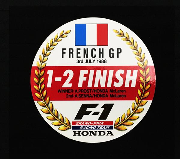 HONDA 1988年 フランスGP 1-2フィニッシュ プロモーション ステッカー サイズ:直径8cm