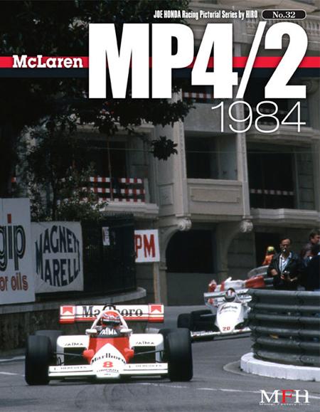 ジョーホンダ写真集 『レーシングピクトリアル」VOL.32「マクラーレンMP4/2 1984」