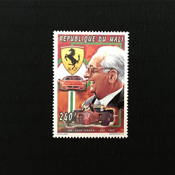 マリ共和国 1995年発行 エンツォ・フェラーリ 追悼切手