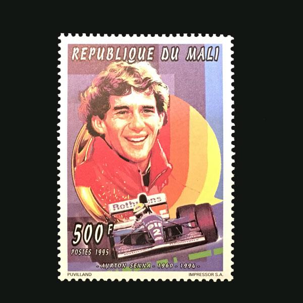 マリ共和国 1995年発行 アイルトン・セナ 追悼切手