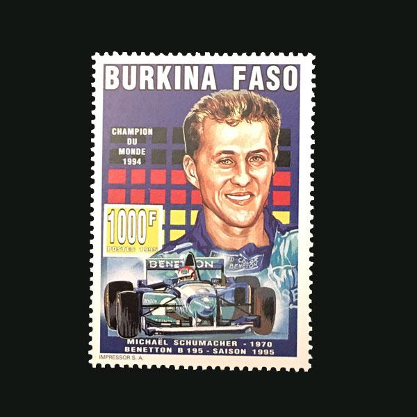 ブルキナファソ共和国 1995年発行 ミハエル・シューマッハ切手