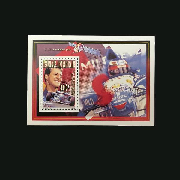 中央アフリカ共和国 1996年発行 ミハエル・シューマッハ スーペニアシート切手(B)