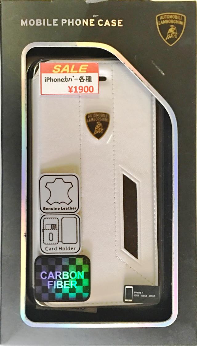 【アウトレットSALE品】ランボルギーニiPhone8/7/6S/6対応 本革BOOKTYPEケース ホワイト 【SALE】¥1900
