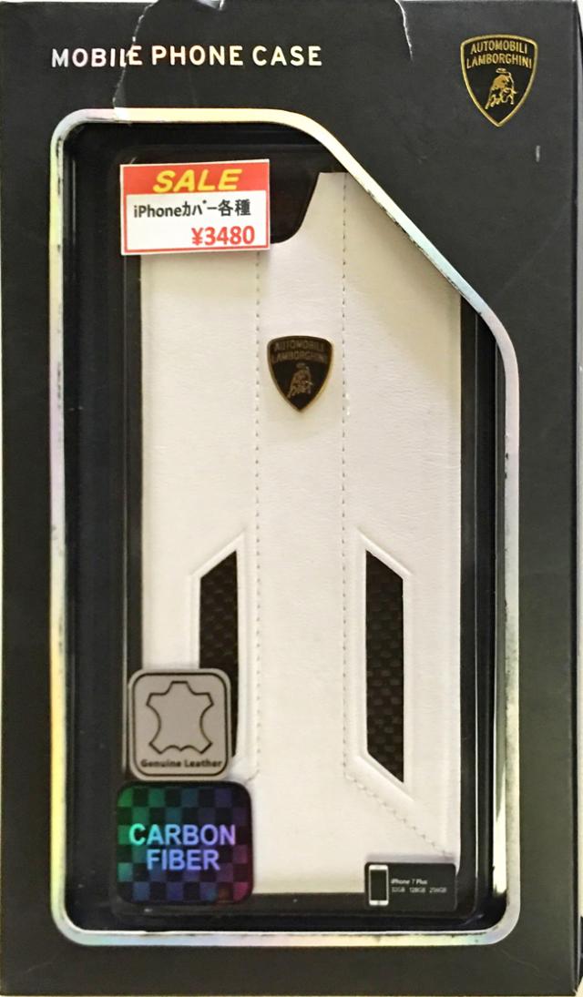 【アウトレットSALE品】ランボルギーニiPhone8Plus/7Plus対応 本革バックカバーケース ホワイト 【SALE】¥3480