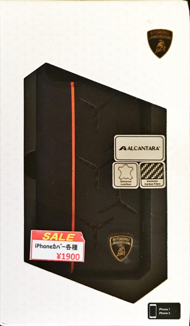 【アウトレットSALE品】ランボルギーニiPhone8/7/6S/6対応 ハードケース ブラック(オレンジライン) 【SALE】¥1900