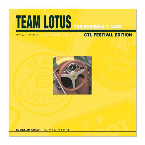 【SALE】チーム・ロータス F1ブック 日本語版
