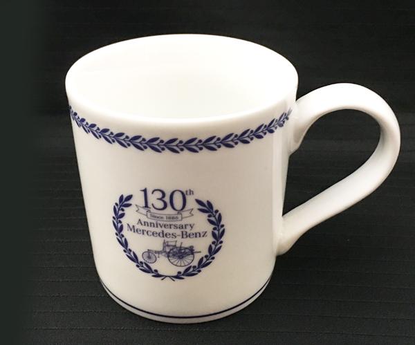 メルセデスベンツ 創立130周年 記念マグカップ