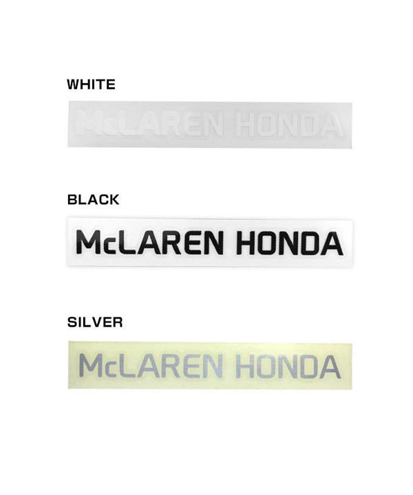 マクラーレン ホンダ 2016 チーム カッティングロゴステッカー Lサイズ ホワイト・ブラック・シルバー (サイズ:15×2.5cm)