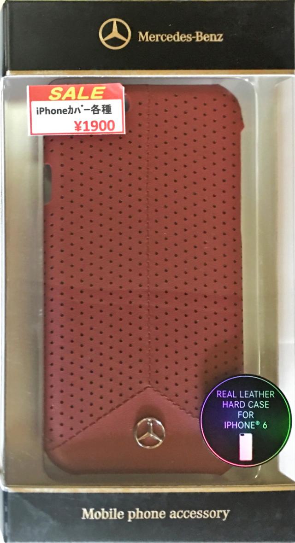 【アウトレットSALE品】メルセデス・ベンツiPhone 6s/6対応 ハードケース レッド  【SALE】¥1900
