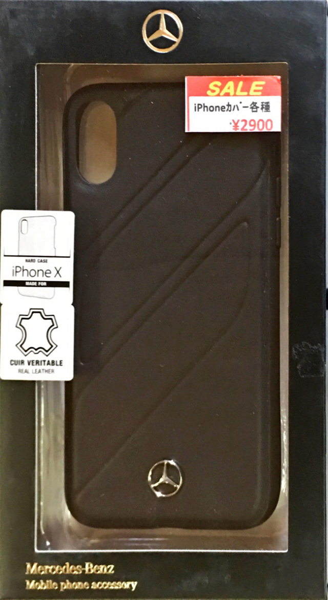 【アウトレットSALE品】メルセデス・ベンツiPhoneXS/X対応 本革ハードケース ブラック  【SALE】¥2900