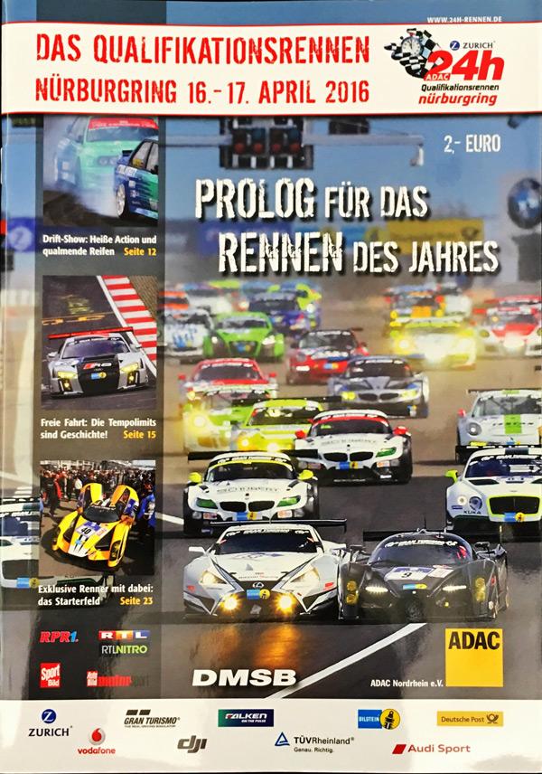 2016 ニュルブルックリンク 24時間 Qualifying Race(予選レース)公式プログラム