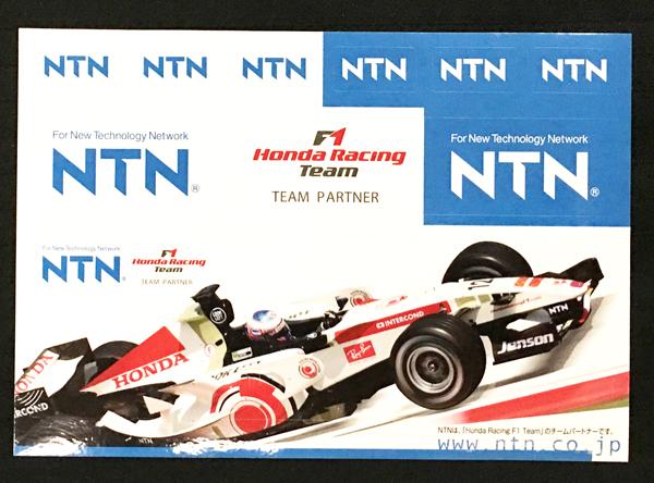 NTN HONDA ホンダ F1 レーシング 2006年 プロモーションステッカーセット