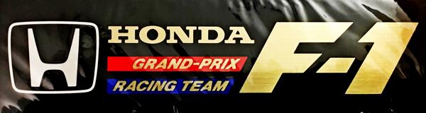 ホンダ HONDA F1 1990年代 チームステッカー