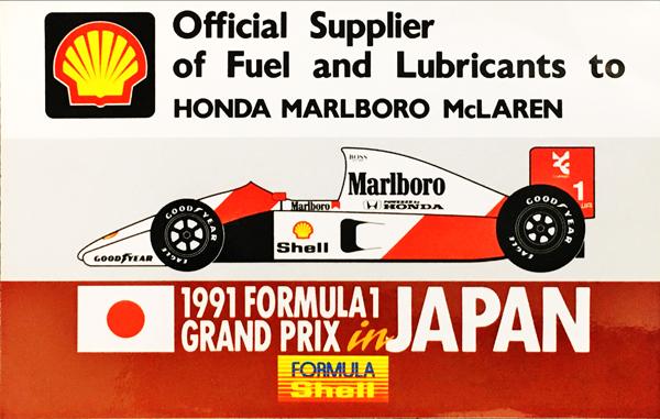 シェル 1991年 日本GP プロモーションステッカー(大)