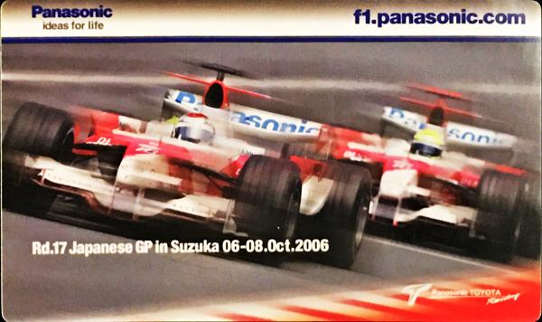 パナソニック 2006年 TOYOTA トヨタ F1 プロモーションステッカー