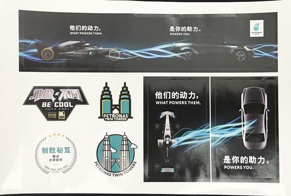 メルセデス AMG 中国GP プロモーションステッカー