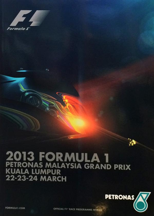 F1公式プログラム 2013年マレーシアGP