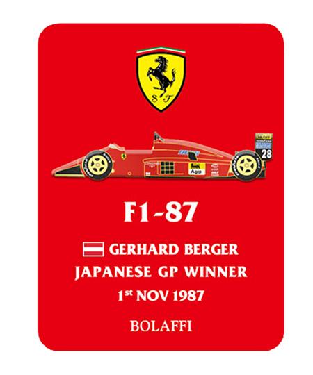 BOLAFFI フェラーリF1-87 Gベルガー 1987年日本GPウィナー ピンバッチ