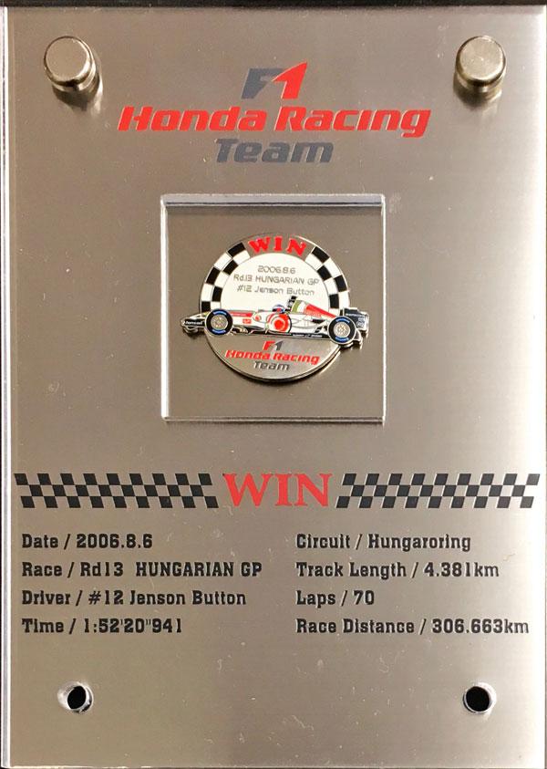 HONDA F1 2006 ハンガリーGP 優勝記念オーナメント