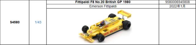 【2022年1月発売予定ご予約商品9/23締切】S4580 1/43 フィッティパルディ F8 E.フィッティパルディ 1980年イギリスGP No.20 予価:税込¥8980