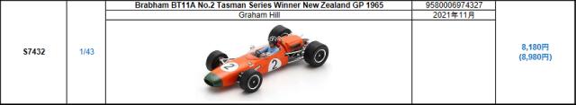 【スパーク(S7432)2021年11月発売予定ご予約商品8/9締切】1/43 ブラバム BT11A  G.ヒル 1965年New Zealand GP Tasman Series Winner  No.2 予価:税込¥8980
