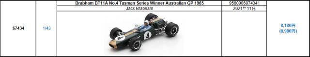 【スパーク(S7434)2021年11月発売予定ご予約商品8/9締切】1/43 ブラバム BT11A  J.ブラバム 1965年Australian GP Tasman Series Winner  No.4 予価:税込¥8980