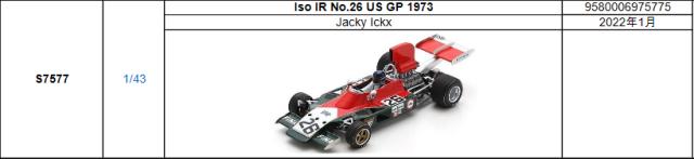 【2022年1月発売予定ご予約商品9/23締切】S7577 1/43 Iso IR J.イクス1973年USGP No.26 予価:税込¥8980