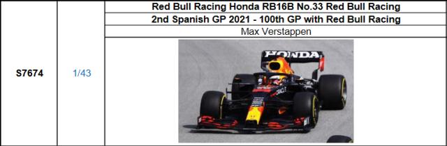 【スパーク(S7674)2021年9月発売予定ご予約商品5/30締切】1/43 レッドブル・ホンダ RB16B M.フェルスタッペン 2021年スペインGP2位 No.33 100th GP with Red Bull Racing予価:税込¥8980