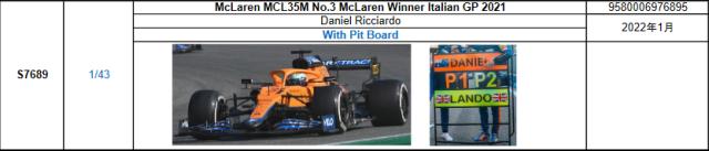 【スパーク(S7689)2022年1月発売予定ご予約商品10/3締切】1/43 マクラーレン MCL35M D.リカルド 2021年イタリアGP優勝  With Pit Board No.3 予価:税込¥9350
