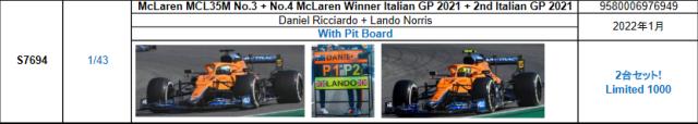 【スパーク(S7694)2022年1月発売予定ご予約商品10/3締切】1/43 マクラーレン MCL35M No.3(D.リカルド) + No.4(L.ノリス) 2021年イタリアGP1-2フィニッシュ2台セットWith Pit Board予価:税込¥22000